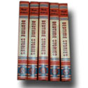 Uncle Arthur's� BEDTIME STORIES, 5 vol. set